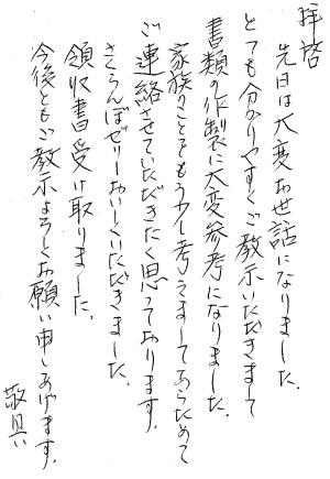 田中一夫.jpg